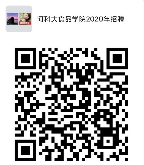 说明: C:\Users\ADMINI~1\AppData\Local\Temp\WeChat Files\a22494a88e1e61c2c565809fa7b363e.jpg